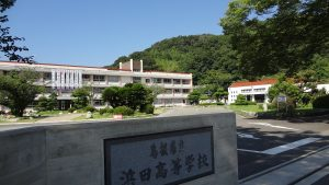 Hamada-High-School